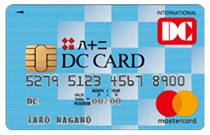八十二銀行DCカード